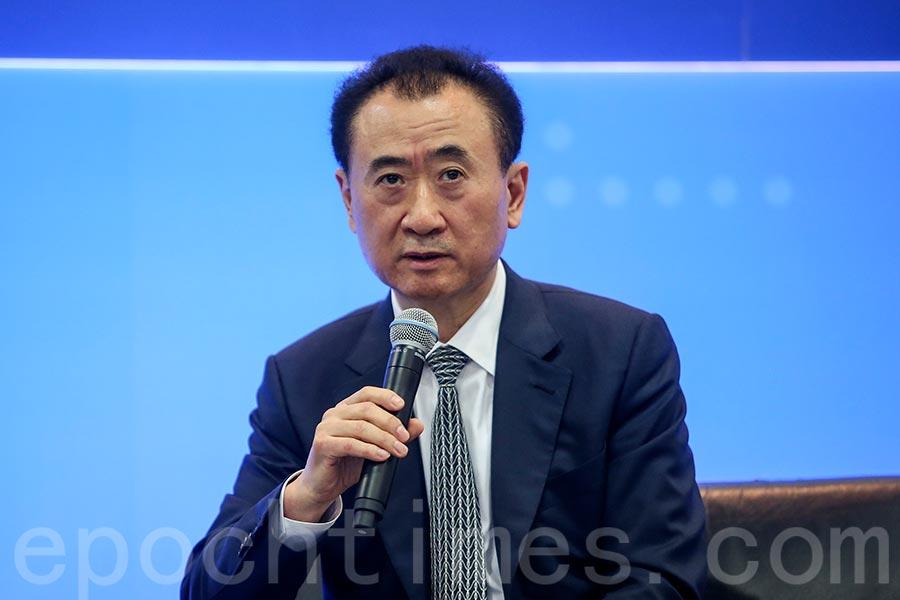據陸媒2月22日消息,王健林的萬達集團重返中國足壇,將接手剛剛升入中超的大連一方足球俱樂部。(余鋼/大紀元)