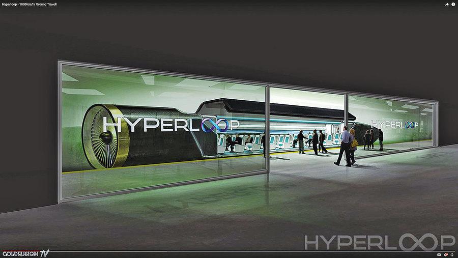 超級高鐵未必改變您通勤時間