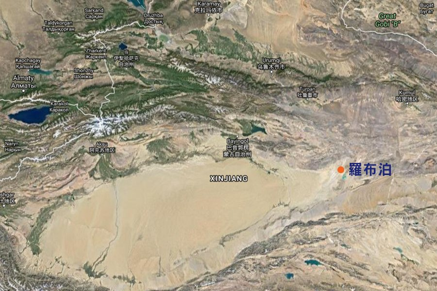新疆羅布泊地理位置。(Google地圖)