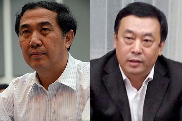 日前,中國福彩發行管理中心前主任鮑學全、前副主任王雲戈被雙開。(網絡圖片)