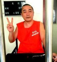 國際特赦發緊急行動聲明 關注六四天網黃琦