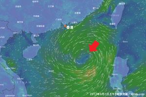 南海本周中期或有颱風生成 本港周末或受影響