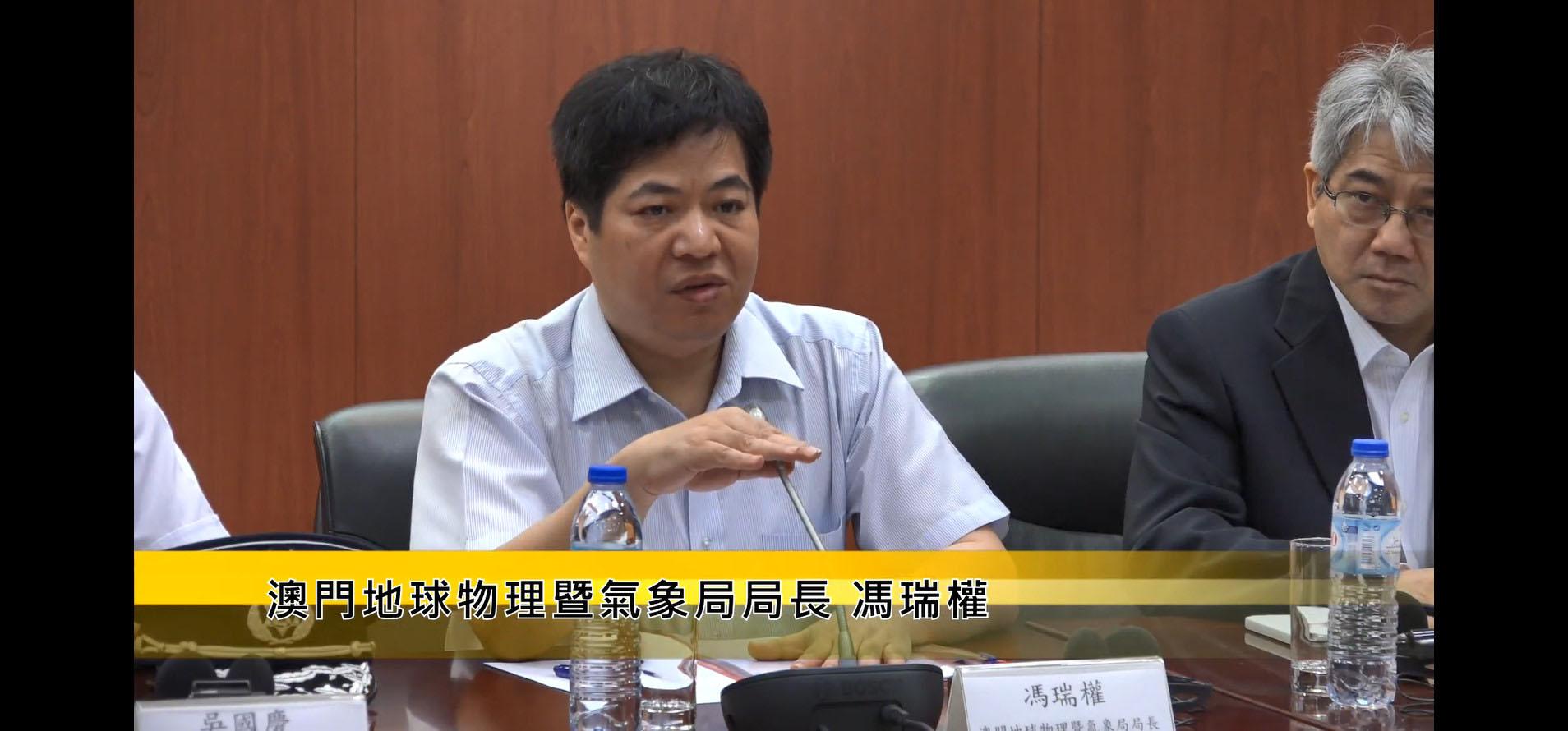 澳門廉政公署昨日宣佈,立案調查氣象局前局長馮瑞權。(澳門新聞局影片擷圖)