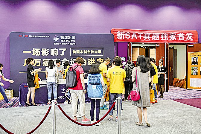 去年5月,大批大陸考生到香港參加美國大學入學試SAT考試。(大紀元資料圖片)
