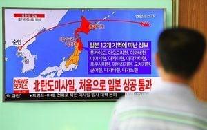 南韓情報機構:北韓已完成第六次核試準備