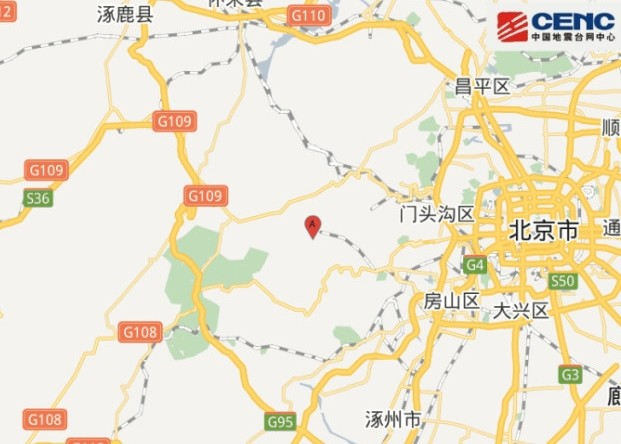 北京房山區發生塌陷地震。(網絡圖片)