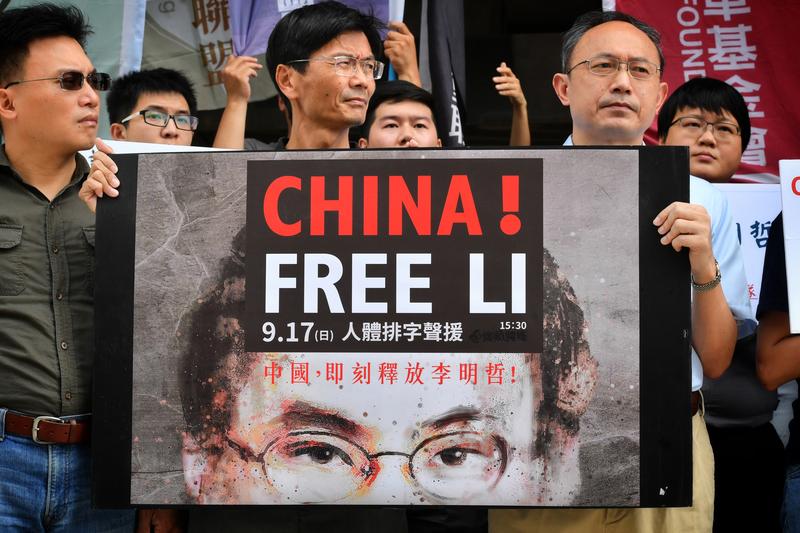 非政府組織(NGO)工作者李明哲被中共關押,台灣人權促進會等多個NGO團體8月22日宣佈成立「李明哲救援大隊」。(中央社)