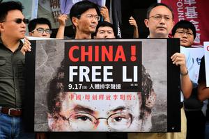 中共逮捕李明哲 台陸委會:仍會有它案再發生