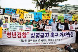 被歪曲成犯罪團伙 在韓朝鮮族要求停映一電影