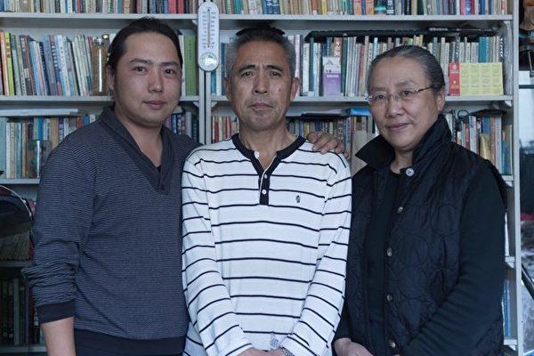 蒙古族維權人士哈達及妻子微信遭永久關閉