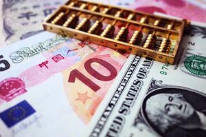 揭秘中共高官斂財為何愛收現金外幣