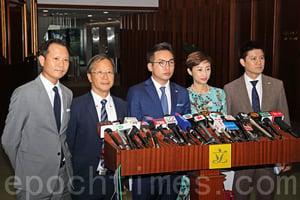 公民黨指林鄭迴避政治話題