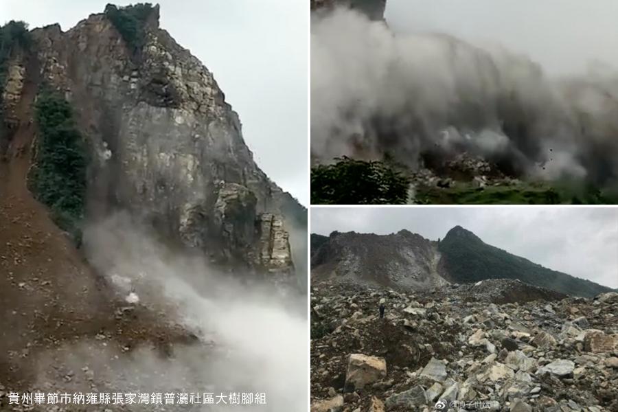 8月28日貴州發生山體崩塌事件,官媒披露最新死傷和人員失聯情況。另外,雲南29日發生山體滑坡,已致3死5傷。圖為貴州山體崩塌事件現場。(網絡圖片、視像擷圖)