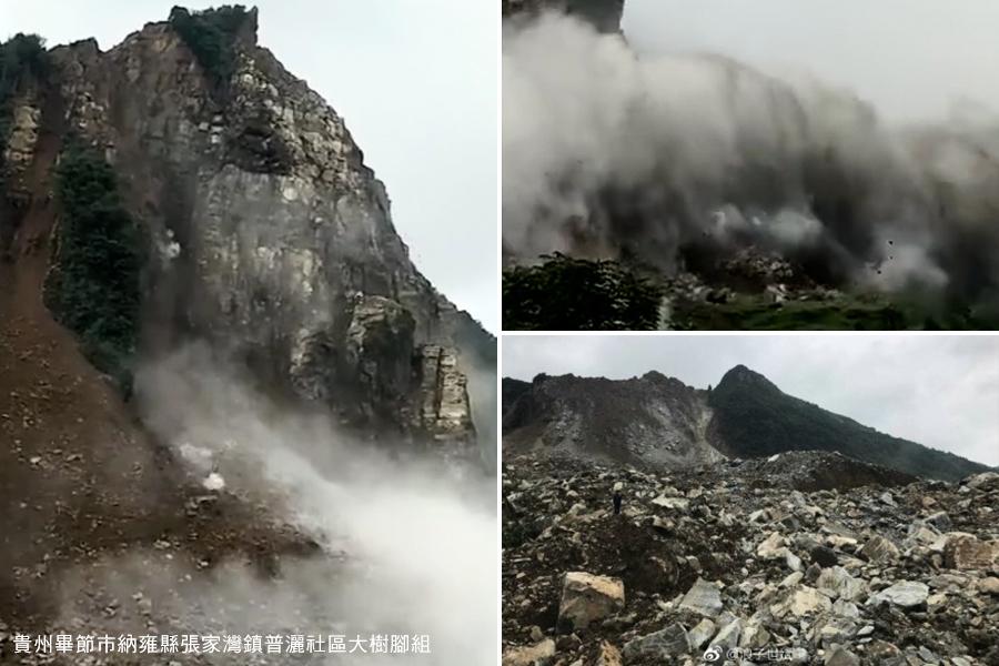 貴州畢節市山體崩塌 17死18失蹤