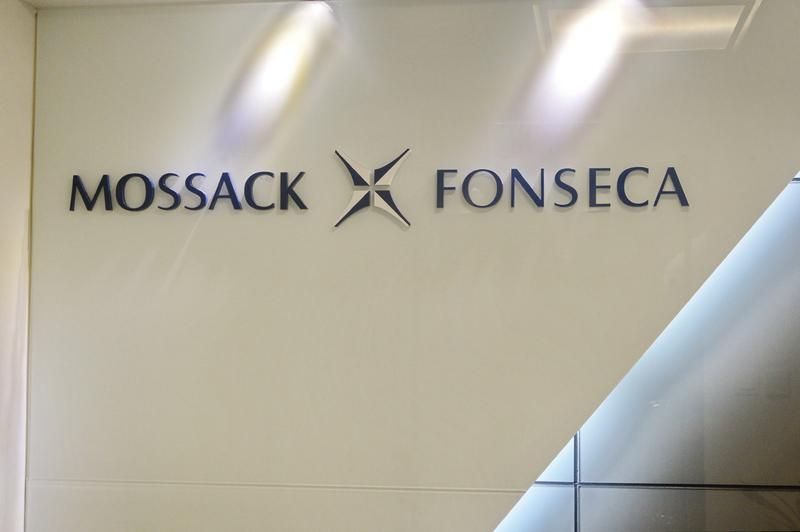 圖為香港「莫薩克馮賽卡」公司。(宋祥龍/大紀元)
