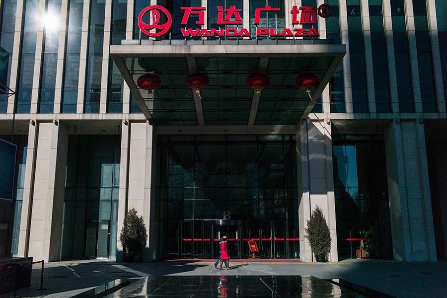 據陸媒1月17日消息,王健林的萬達集團出售萬達・倫敦ONE項目60%的股權,富力地產再次接手萬達資產。(AFP/Getty Images)