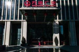 王健林出售倫敦項目六成股權 富力再接手