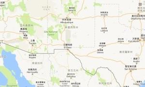 美國新墨西哥州車禍 台灣人一死四傷