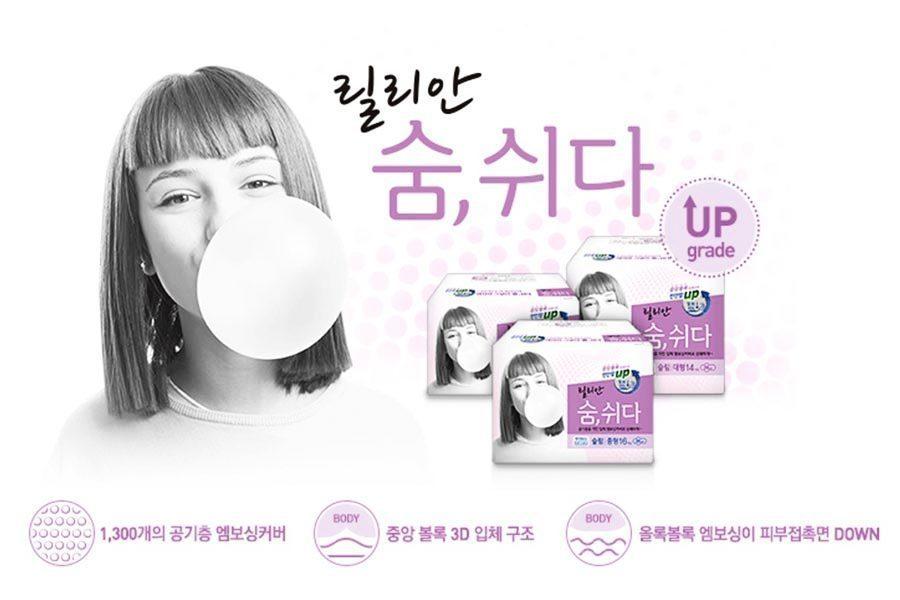 南韓毒衛生巾風波未平 又出現有毒瑜伽墊