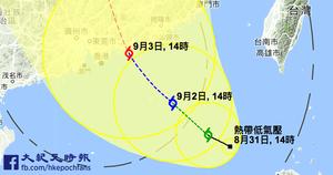 熱帶氣旋或周日吹襲本港 天文台考慮明日掛一號波