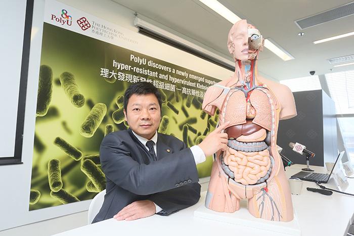 理大發現一種新型的高抗藥性肺炎克雷伯桿菌,該菌暫時無藥可醫。圖為負責研究的理大應用生物及化學科技系教授陳聲。(理大提供)