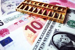 高官斂財為何愛收現金外幣