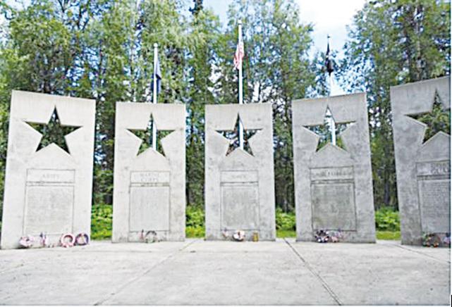 退役老兵紀念處