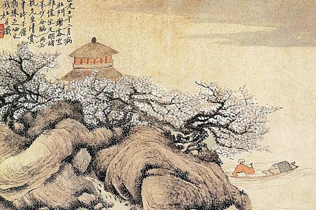 重陽節登高是從古傳今悠久的中國文化,內涵深厚(圖為清‧錢杜〈人物山水圖〉/公有領域