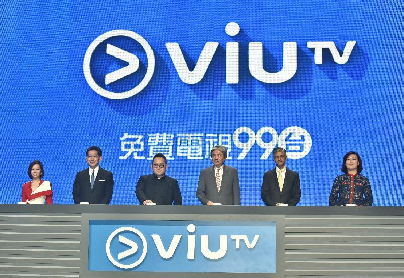 ViuTV昨日正式啟播,香港電視娛樂總經理魯庭暉(左三)表示,對收視審慎樂觀,ViuTV會同時兼顧電視及網絡。(政府新聞網)