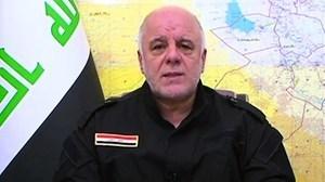 自IS手中奪回重鎮 伊政府軍收復西北部