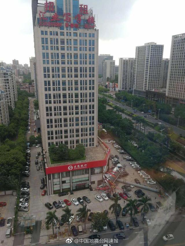 8月31日下午,廣東省東莞鬧市區一大型廣告牌突然倒塌。(中國地震台網速報)