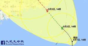 天文台:瑪娃路徑偏北 改明天考慮掛一號波