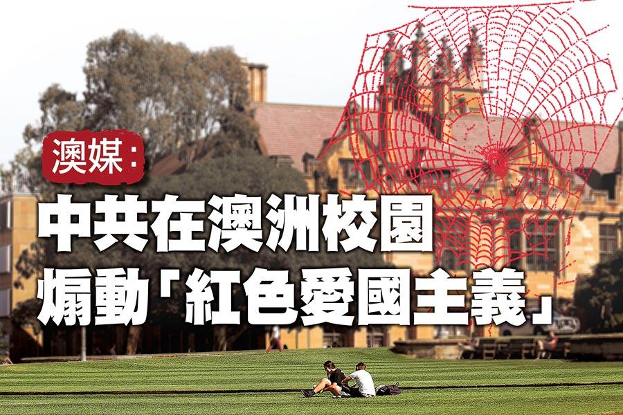 獨立顧問加諾特警告,中共想讓中國公民在海外留學期間仍保持對共產黨的高度忠誠。(Brendon Thorne/Getty Images/大紀元合成圖)