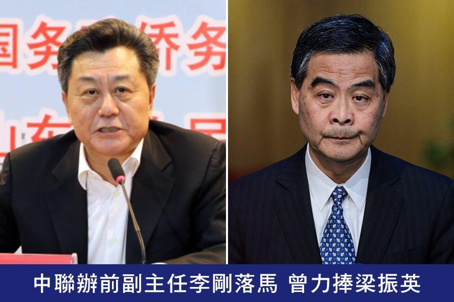 曾任香港中聯辦副主任的李剛(左)被指與江派多名大員關係密切,曾力捧梁振英(右)任特首。(網絡圖片/ANTHONY WALLACE/AFP/Getty Images/大紀元合成)
