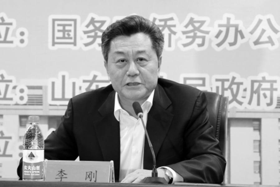 國僑辦前副主任李剛是中共十八大以來落馬的第十九個正部級官員。(網絡圖片)