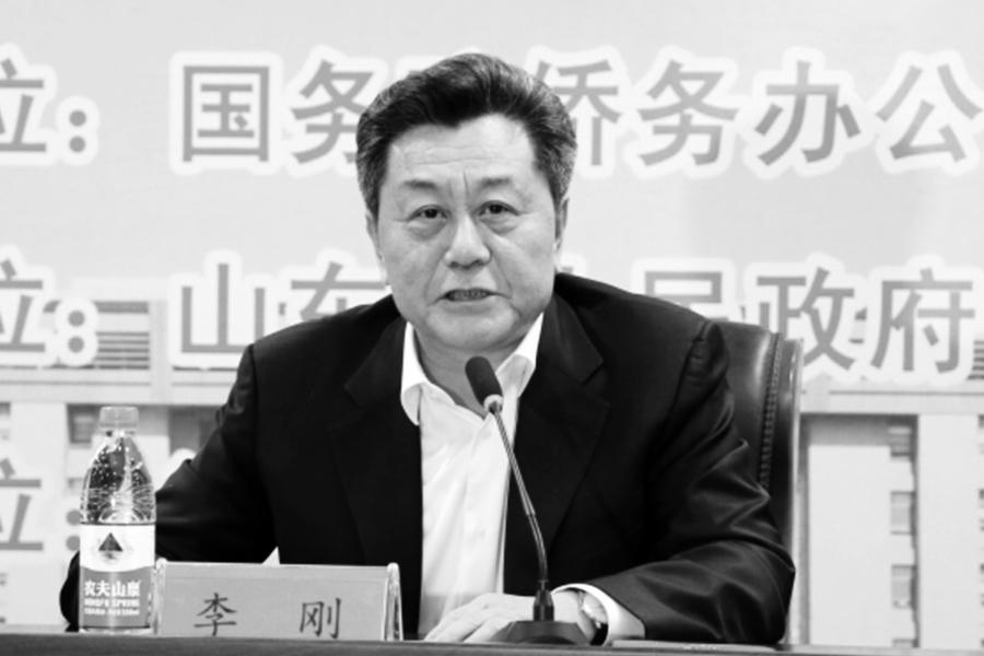國僑辦副主任李剛落馬及與江派勾連內幕