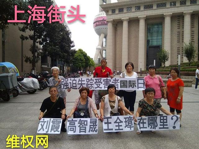 上海市民:共產黨滅了 我們才有希望
