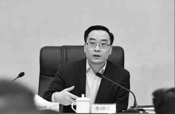 9月2日,珠海市委副書記、市長李澤中被審查。(網絡圖片)