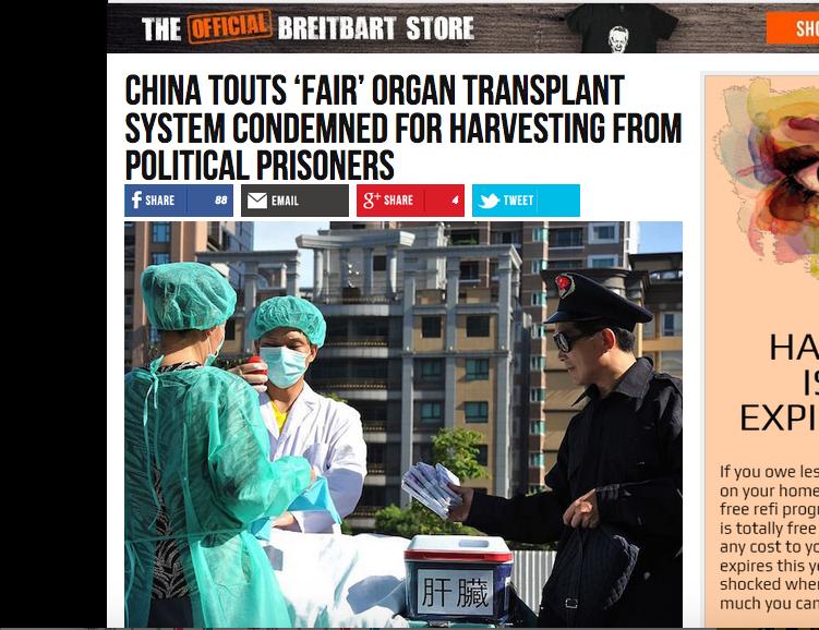美國布萊特巴特(Breitbart)新聞網發表題為「中國鼓吹器官移植系統『公平』,但被譴責強摘政治犯器官」的文章。(網頁擷圖)