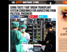 中共鼓吹器官移植系統「公平」 美媒質疑