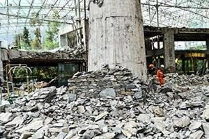 普通民眾為甚麼不願給九寨溝地震捐款?