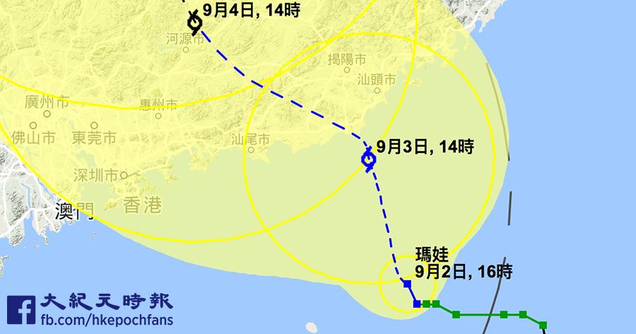 在下午五時,強烈熱帶風暴瑪娃集結在香港之東南偏東約310公里,即在北緯21.5度,東經117.0度附近,預料向西北偏北緩慢移動,大致移向廣東東部沿岸,並逐漸增強。(香港天文台)