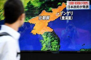 北韓發生6.3級地震 疑似第六次核爆試驗