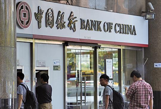 早前公佈「債轉股」試點的中國銀行,股價連續5日走低。圖為北京一家中國銀行。(AFP)