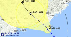 天文台:下午改發三號信號機會不大 瑪娃晚上登陸廣東東部