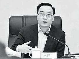 珠海市長李澤中突下台被查