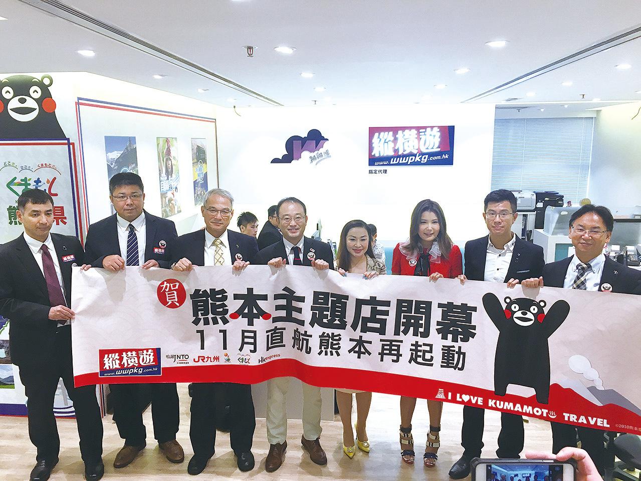 杜如風為旅行社宣傳日本熊本縣。(經理人公司提供)