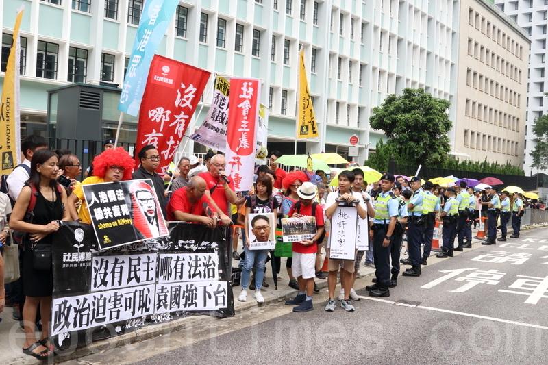 遊行反政治檢控促袁國強下台
