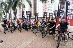 關注組單車遊行 反「割地兩檢」