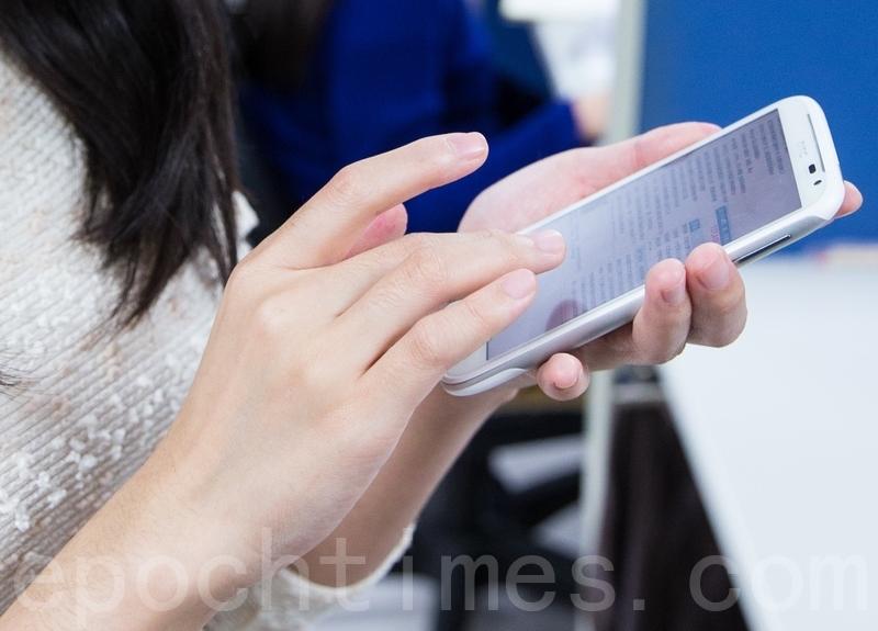 太常滑手機讓人容易忘記事情。(陳柏州/大紀元)